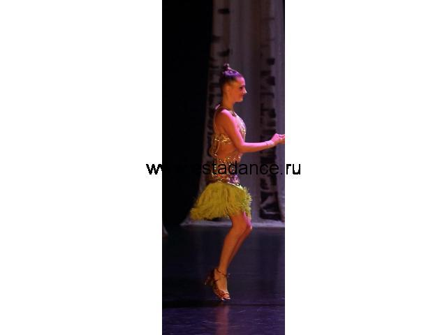 Платье для латины,бальные танцы