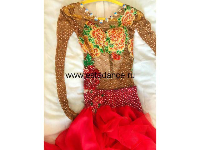 Платье для латиноамериканской программы